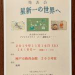 img_0334-jp2019